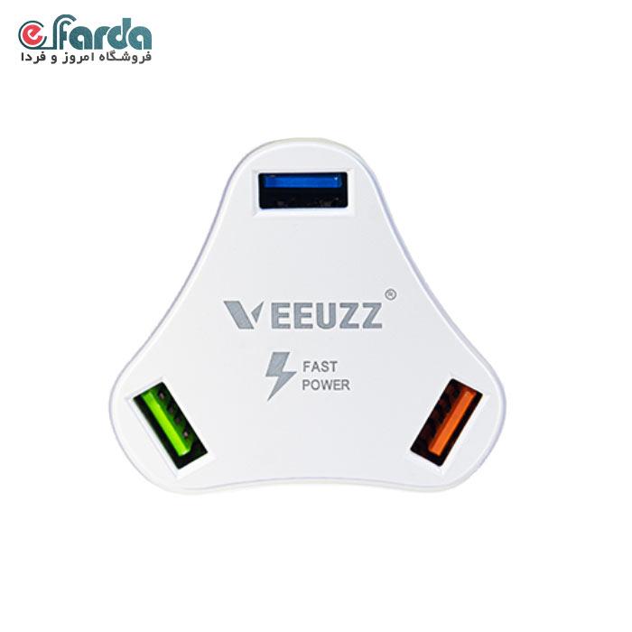 شارژر دیواری ویوز (VEEUZZ) مدل v008