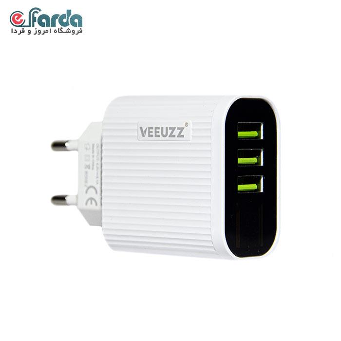 شارژر دیواری ویوز (VEEUZZ) مدل V002