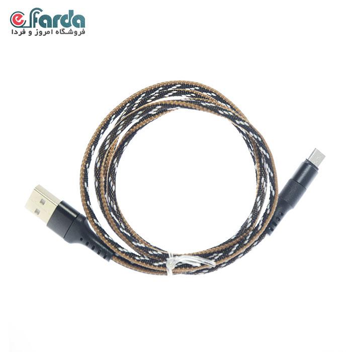 کابل تبدیل USB به Micro-USB مدل JKX005